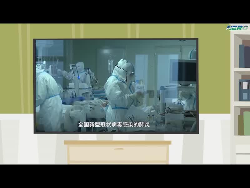 44.疫情流行期间慢性病患者如何防控