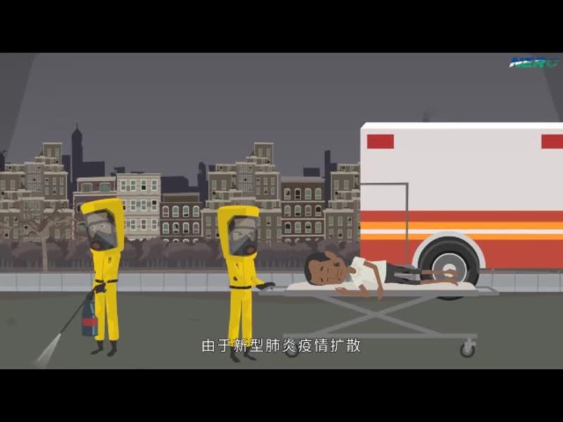54.新型冠状病毒肺炎的症状鉴别与就医指南